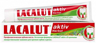 Лакалют актив хербал зубная паста 50мл