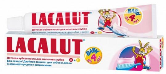 Лакалют бэби зубная паста детская 0-4 года 50мл, фото №1