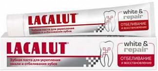 Лакалют вайт энд репейр зубная паста 75мл