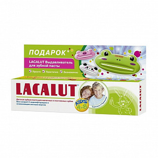 Лакалют кидс зубная паста детская 4-8 лет 50мл + выдавливатель для зубных пасты в подарок