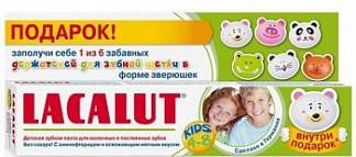 Лакалют кидс зубная паста детская 4-8 лет 50мл + держатель для зубная щетка в подарок