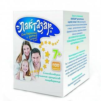 Лактазар для взрослых и детей старше 7 лет капсулы 3450ед 100 шт.