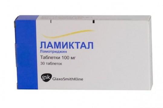 Ламиктал 100мг 30 шт. таблетки, фото №1