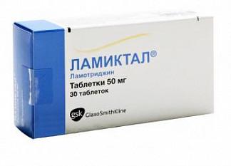 Ламиктал 50мг 30 шт. таблетки