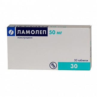 Ламолеп 50мг 30 шт. таблетки