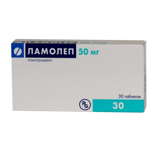 Ламолеп 50мг 30 шт. таблетки, фото №1