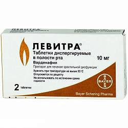 Левитра одт 10мг 2 шт. таблетки диспергируемые в полости рта