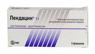 Лендацин 1г 10 шт. порошок для приготовления раствора для внутривенного и внутримышечного введения