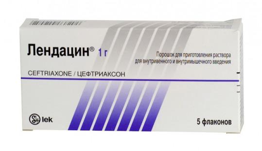 Лендацин 1г 10 шт. порошок для приготовления раствора для внутривенного и внутримышечного введения, фото №1