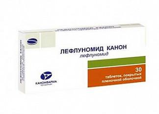 Лефлуномид канон 10мг 30 шт. таблетки покрытые пленочной оболочкой