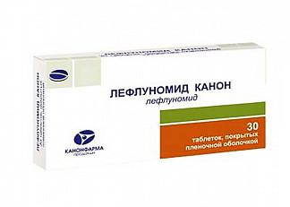 Лефлуномид канон 20мг 30 шт. таблетки покрытые пленочной оболочкой