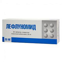 Лефлуномид 20мг 30 шт. таблетки покрытые пленочной оболочкой
