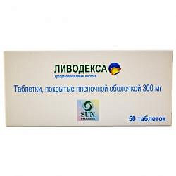 Ливодекса 300мг 50 шт. таблетки покрытые пленочной оболочкой