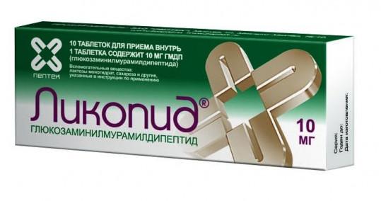 Ликопид 10мг 10 шт. таблетки, фото №1