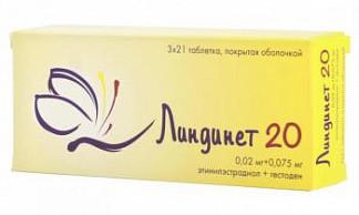 Линдинет 20 n21x3 таблетки покрытые оболочкой