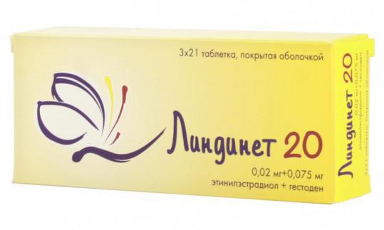 Линдинет 20 n21x3 таблетки покрытые оболочкой, фото №1