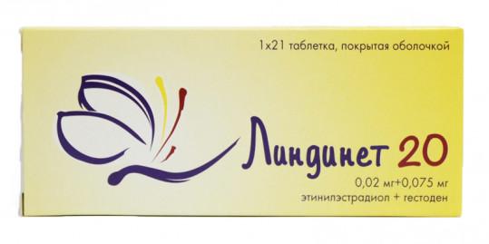 Линдинет 20 21 шт. таблетки покрытые оболочкой, фото №1