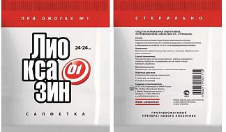 Лиоксазин салфетки 24х24см