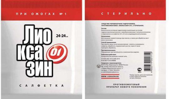 Лиоксазин салфетки 24х24см, фото №1