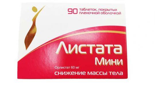 Листата мини 60мг 90 шт. таблетки покрытые пленочной оболочкой, фото №1