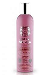 Натура сиберика шампунь для окрашенных волос защита и блеск 400мл