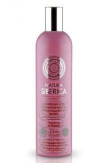 Натура сиберика шампунь д/окрашенных волос защита и блеск 400мл