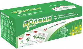 Долфин для взрослых средство для промывания носоглотки при аллергии 2г 30 шт.