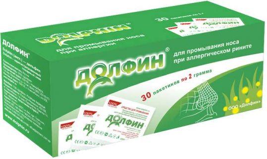 Долфин для взрослых средство для промывания носоглотки при аллергии 2г 30 шт., фото №1