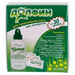 Долфин средство для промывания при аллергии + устройство 30 шт.