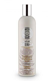 Натура сиберика бальзам д/ослабленных волос защита и энергия 400мл