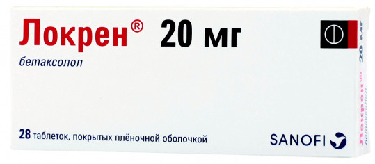 Локрен 20мг 28 шт. таблетки, фото №1