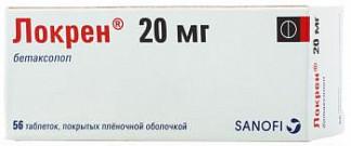 Локрен 20мг 56 шт. таблетки