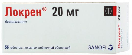 Локрен 20мг 56 шт. таблетки, фото №1