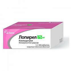 Лопирел 75мг 100 шт. таблетки покрытые пленочной оболочкой