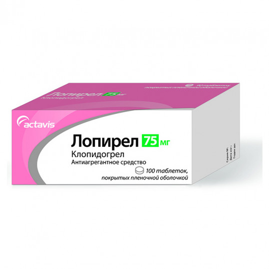 Лопирел 75мг 100 шт. таблетки покрытые пленочной оболочкой, фото №1