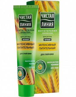 Чистая линия крем ночной питательный для сухой кожи пшеница 40мл