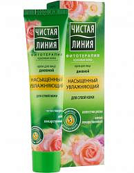 Чистая линия крем для лица дневной увлажняющий для сухой кожи роза 40мл