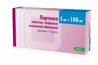 Лортенза 5мг+100мг 90 шт. таблетки покрытые пленочной оболочкой