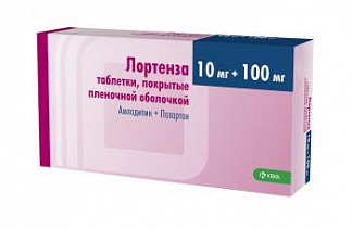 Лортенза 10мг+100мг 90 шт. таблетки покрытые пленочной оболочкой