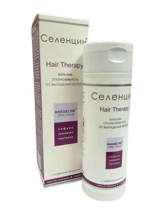Селенцин бальзам-ополаскиватель от выпадения волос 200мл, фото №1