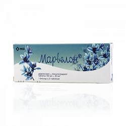Марвелон 21 шт. таблетки