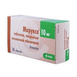 Марукса 10мг 30 шт. таблетки покрытые пленочной оболочкой