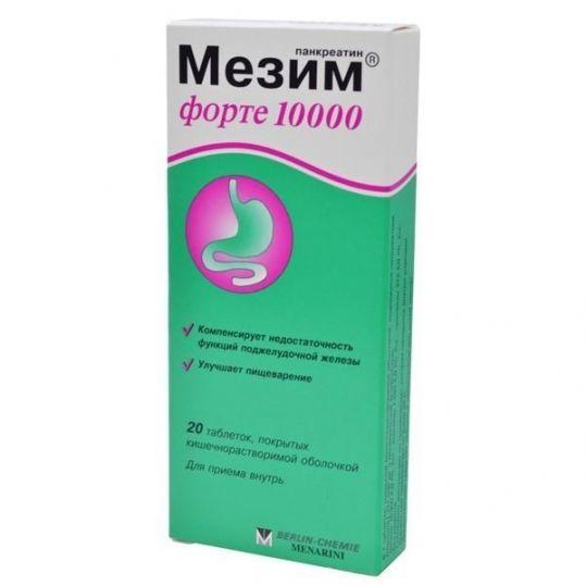 Мезим форте 10000 20 шт. таблетки покрытые кишечнорастворимой оболочкой, фото №1