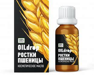 Оилдроп масло косметическое ростки пшеницы 30мл