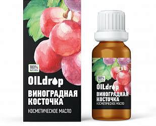 Оилдроп масло косметическое виноградная косточка 30мл