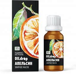Оилдроп масло эфирное апельсин 10мл