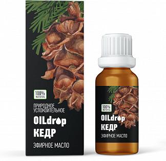 Оилдроп масло эфирное кедр 10мл