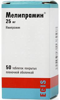 Мелипрамин 25мг 50 шт. таблетки покрытые пленочной оболочкой
