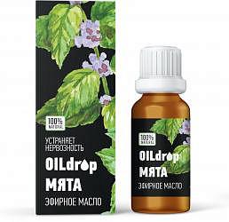 Оилдроп масло эфирное мята 10мл