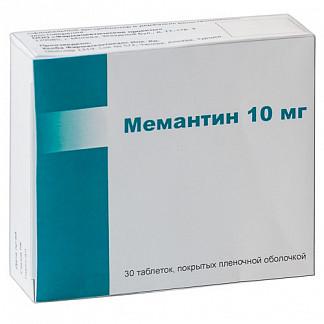 Мемантин 10мг 30 шт. таблетки покрытые пленочной оболочкой